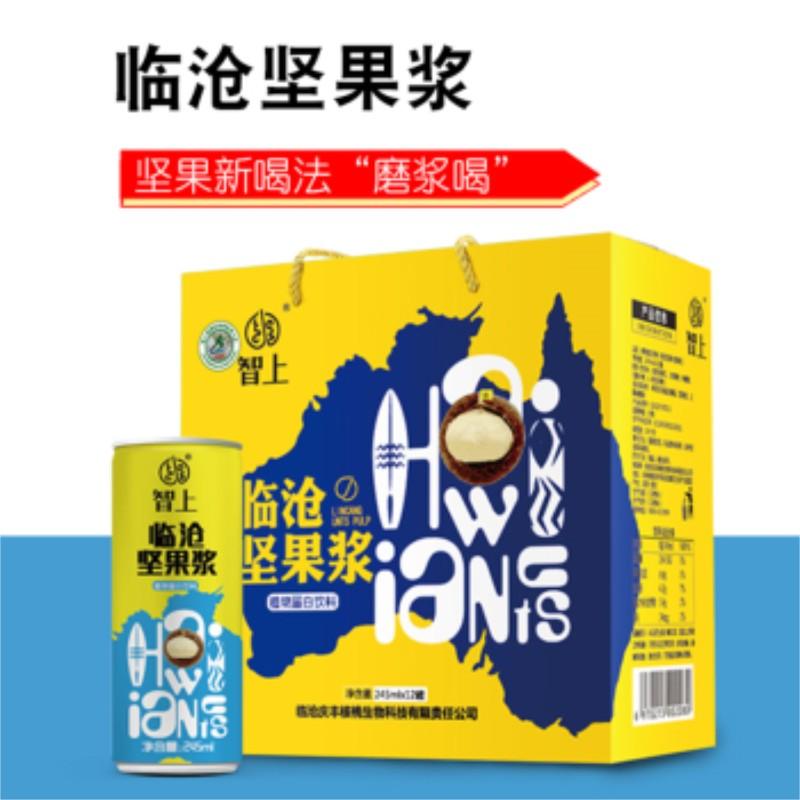 智上坚果浆无糖核桃乳来自核桃之乡的云南凤庆大山深处植物蛋白饮料澳洲坚果新吃法磨浆喝